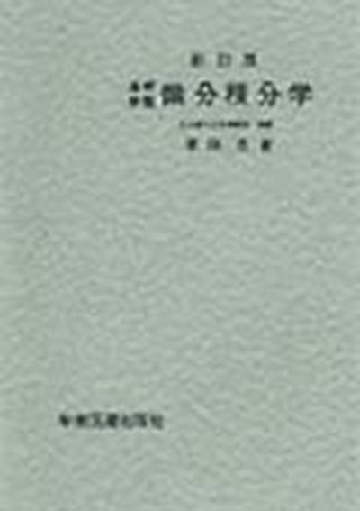Amazon.co.jp: 心理学 本
